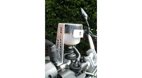 BMW F650GS/F800GS Reservoir Protector (Front Brake)